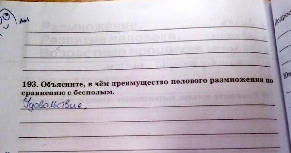 http://s2.uploads.ru/t/r8nUq.jpg