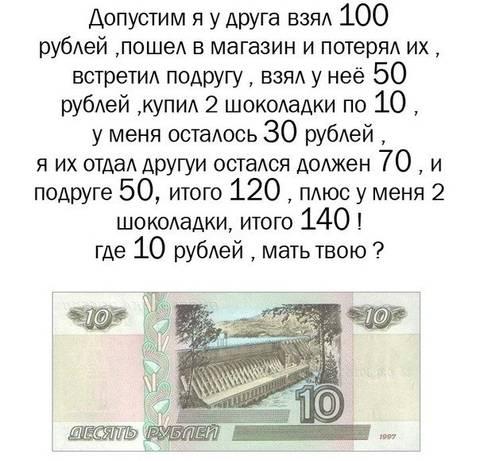 http://s2.uploads.ru/t/r9toQ.jpg