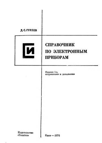 http://s2.uploads.ru/t/rAzId.jpg