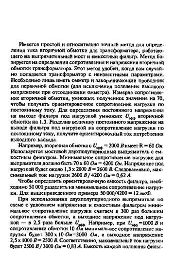 http://s2.uploads.ru/t/rCAVO.jpg