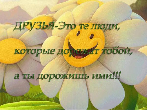 http://s2.uploads.ru/t/rD5jI.jpg