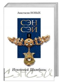http://s2.uploads.ru/t/rDG3M.jpg