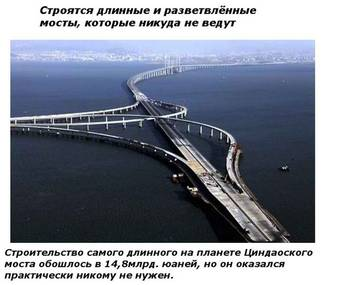 http://s2.uploads.ru/t/rGLqX.jpg