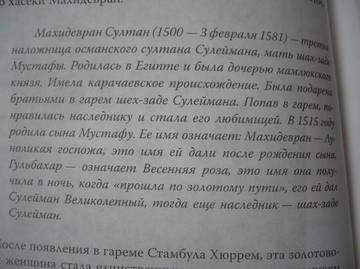 http://s2.uploads.ru/t/rNq91.jpg
