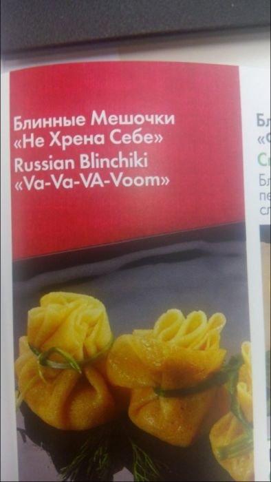 http://s2.uploads.ru/t/rO2PU.jpg
