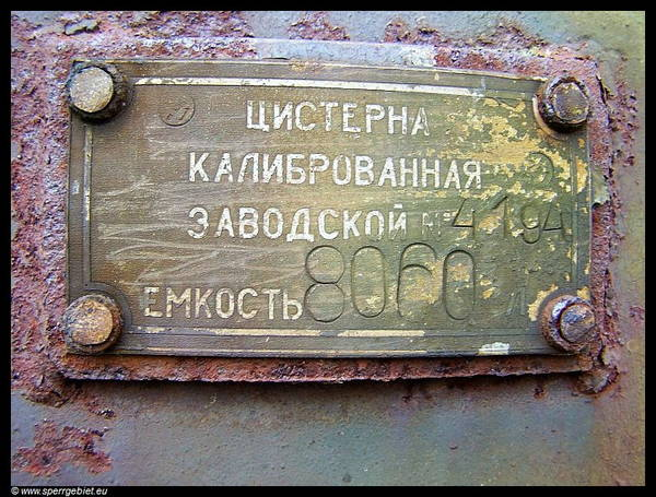 http://s2.uploads.ru/t/rO51j.jpg