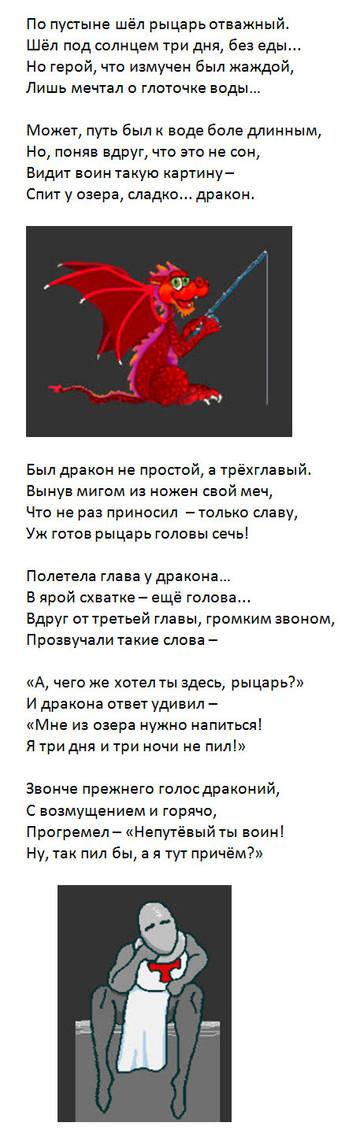 http://s2.uploads.ru/t/rO9z3.jpg