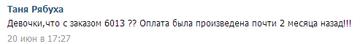 http://s2.uploads.ru/t/rQBsb.png