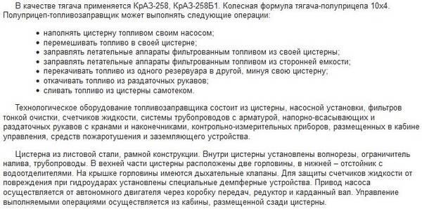 http://s2.uploads.ru/t/rTy7G.jpg