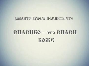http://s2.uploads.ru/t/rbgFD.jpg