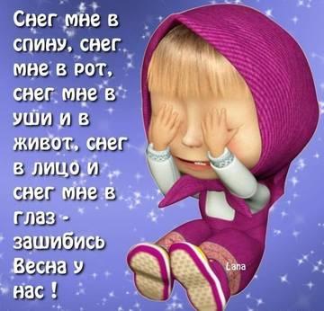 http://s2.uploads.ru/t/rd8JM.jpg
