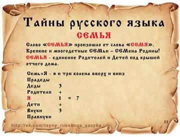 http://s2.uploads.ru/t/rfpTK.jpg
