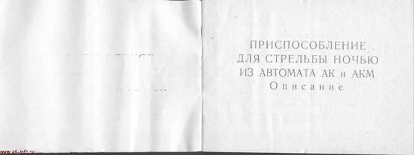 http://s2.uploads.ru/t/rmulU.jpg