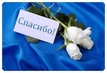 http://s2.uploads.ru/t/ro0Sp.jpg