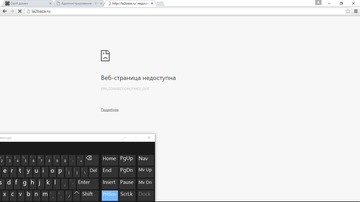 http://s2.uploads.ru/t/rpQzN.png