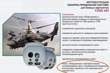 http://s2.uploads.ru/t/rs43b.jpg