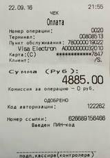 http://s2.uploads.ru/t/rxNwC.jpg