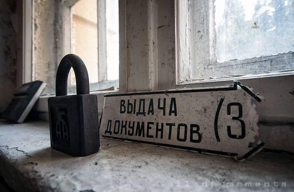 http://s2.uploads.ru/t/s3jBw.jpg