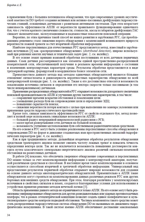 http://s2.uploads.ru/t/s6UNu.png