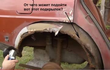 http://s2.uploads.ru/t/s8jgp.jpg