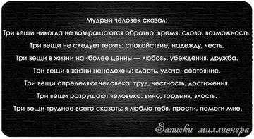 http://s2.uploads.ru/t/sBXvp.jpg