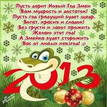 http://s2.uploads.ru/t/sD9gE.jpg