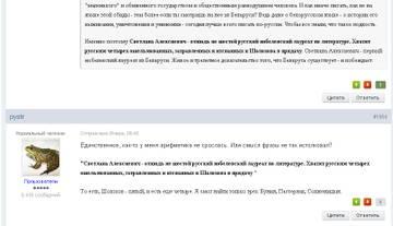 http://s2.uploads.ru/t/sHeuY.jpg