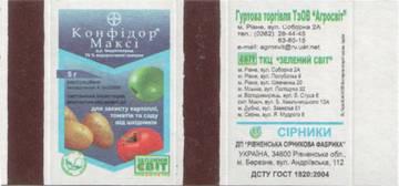 http://s2.uploads.ru/t/sJR3P.jpg