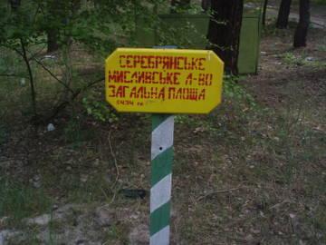 http://s2.uploads.ru/t/sJR8h.jpg