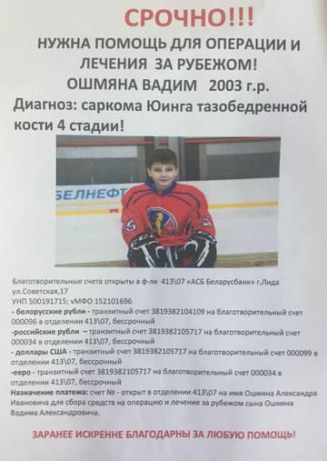 http://s2.uploads.ru/t/sOvBb.jpg
