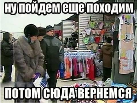 http://s2.uploads.ru/t/sPhtB.jpg