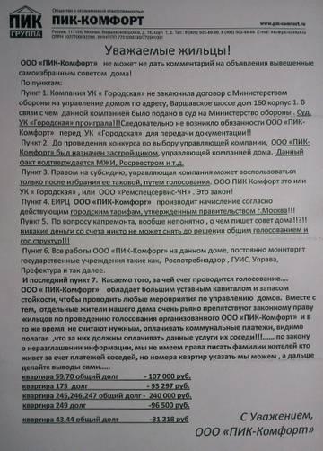 http://s2.uploads.ru/t/sRdxi.jpg