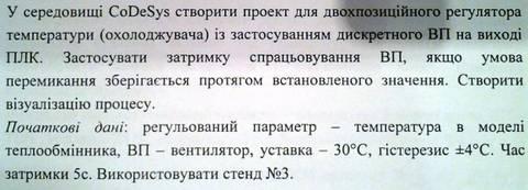 http://s2.uploads.ru/t/sXM1y.jpg