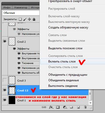 http://s2.uploads.ru/t/sY4C8.png