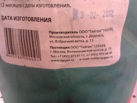 http://s2.uploads.ru/t/sZ1BP.jpg