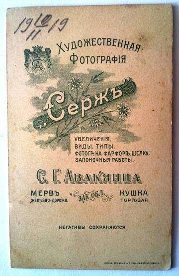 http://s2.uploads.ru/t/sgvLM.jpg