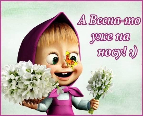 http://s2.uploads.ru/t/shnKr.jpg