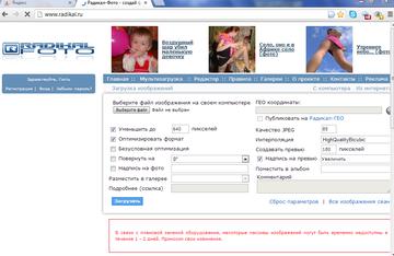 http://s2.uploads.ru/t/sq2Oa.png