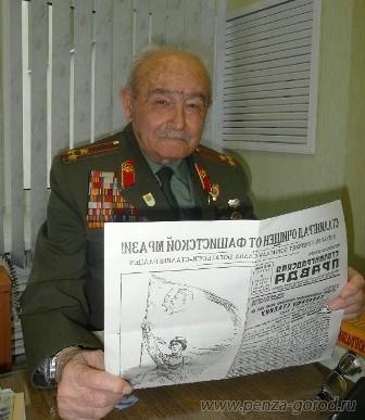 http://s2.uploads.ru/t/sqFCw.jpg