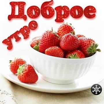 http://s2.uploads.ru/t/stAjF.jpg