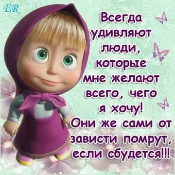 http://s2.uploads.ru/t/sy3bM.jpg