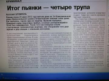 http://s2.uploads.ru/t/szFu5.jpg
