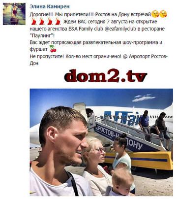 http://s2.uploads.ru/t/t0bdV.jpg