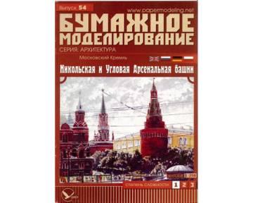 Новости от SudoModelist.ru - Страница 2 T6Vg9