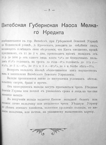 http://s2.uploads.ru/t/t8lHw.jpg