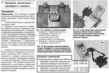 http://s2.uploads.ru/t/t9XHu.jpg