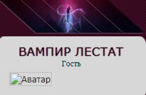 http://s2.uploads.ru/t/tATlm.png
