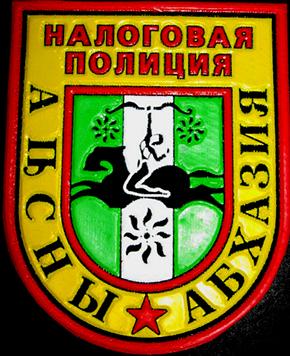 http://s2.uploads.ru/t/tAjnH.jpg