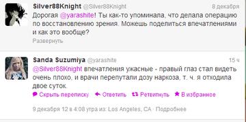 http://s2.uploads.ru/t/tKROv.png