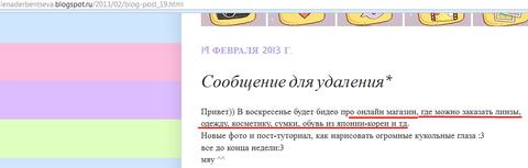 http://s2.uploads.ru/t/tLhcz.png
